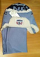 Комплект шапка на меху  и шарф детские