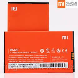 Аккумулятор (АКБ, батарея) BM20 для Xiaomi Mi2, 3.7V 1930 mAh, оригинал