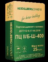 Цемент Heidelberg ПЦ II/Б М-400 (Хайдельбергцемент)