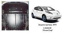 Защита картера двигателя на Nissan Leaf