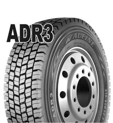 Грузовая шина 315/70R22.5  Aufine Premium ADR3 (Ведущая), фото 2