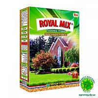 Газонна трава Royal Mix Влагосохраняющая 1кг