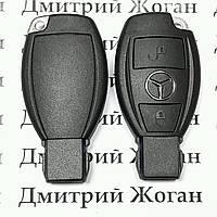 Корпус смарт ключа для Mercedes (Мерседес), 2 кнопки, с креплением для батареи и лезвием