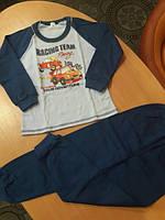 Пижама детская на баечке для мальчика 116 размер