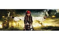 Фотообои на плотной полуглянцевой бумаге для стен 202*73 см из 1 листа: Пираты, Капитан Джек Воробей