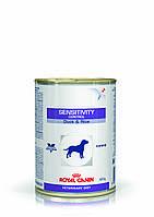 Royal Canin Sensitivity Control Duck & Rice 6шт*420г-консерва для собак с уткой  при пищевой аллергии
