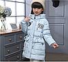 Зимняя куртка для девочки на пуху. 130р.