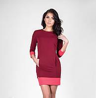 Качественное женское платье. Размеры: 42-44, 44-46