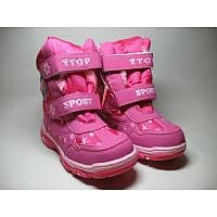 Детские ботинки термо Y.TOP, B65