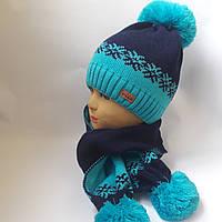 Комплект зимний шапка + шарф для девочки 6-12лет оптом