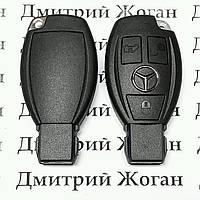 Корпус смарт ключа для Mercedes (Мерседес), 3 кнопки, с креплением для батареи и лезвием