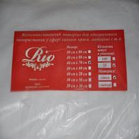 Полотенца одноразовые  гладкие 40х70 см 50 шт