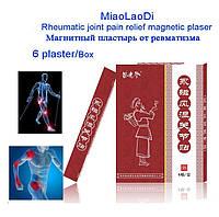 Магнитный пластырь от ревматизма ТМ Miaolaodi (красный), 6шт