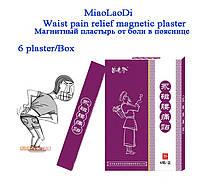 Магнитный пластырь от болей в суставах ТМ Miaolaodi (фиолет), 6шт