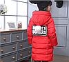 Зимова куртка для дівчинки на пуху.140,150 р., фото 4
