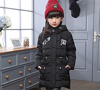 Зимняя пуховая куртка для девочки.150р.