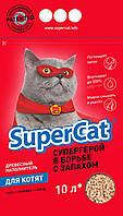 Наполнитель SUPER CAT для котят и привередливых  котов, 3кг