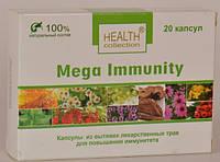 Mega Immunity - капсулы для иммунитета от Health Collection (Мега Иммунити)