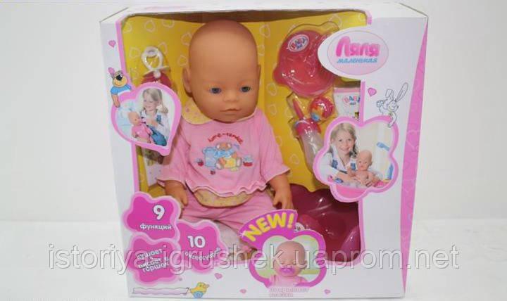 Кукла пупс Ляля интерактивный (8001-3R)