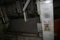 ИВ2142 листогиб гидравлический с поворотной балкой