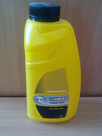 Антифриз LUXOIL EKO-PRO -40 желтый 1 кг