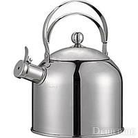 Чайник газовый Aurora AU 625 2,5 литра