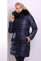 Женская теплая куртка с меховым воротником синяя
