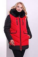 Женская зимняя куртка пуховик с меховым капюшоном красная с черными рукавами