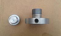 Клапан скоростной DN 32