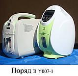 Портативний кисневий концентратор JAY-1 Портативний з батареєю., фото 2