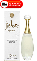 Женская туалетная вода CHRISTIAN DIOR J'ADORE LE JASMIN EDТ 100 ML