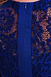 Нарядное трикотажное платье Адель электрик гипюр, фото 3