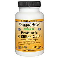 Пробиотики, Healthy Origins, 30 миллиардов микроорганизмов, 150 капсул