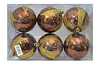 Набор елочных шаров New Year`s