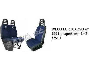 Чехлы IVECO EUROCARGO от 1991 старий тип 1+2 /2518, фото 2