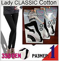 Колготки женские хлопок Lady CLASSIC Cotton 350 Den, чёрные 1р ЛЖЗ-1247