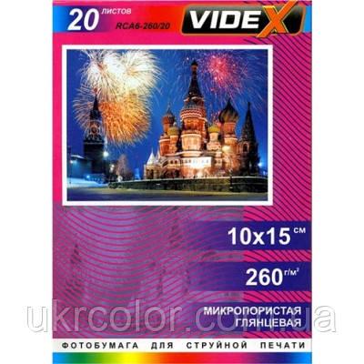 Фотопапір Videx мікропориста суперглянцевий ( формат 10х15 см , щільність 260 г/м2, односторонній) 20 аркушів
