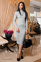 Теплое платье футляр из ангоры ниже колен 44-50 размеры
