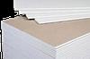 Гипсокартон стеновой KNAUF 2500х1200х12,5мм
