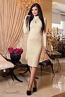 Теплое платье футляр из ангоры ниже колен 44-50 размеры, фото 1