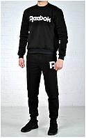 Мужской спортивный костюм утепленный рибок (Reebok)