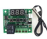 Термореле термостат терморегулятор W1209