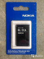Аккумулятор (батарея) BL-5CA для мобильных телефонов Nokia 100, 101, 1112, 1200, 1208, 1209, 1680c