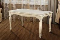 Стол журнальный Венецианский деревянный (слоновая кость)