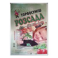 Торфосмесь для рассады 10 л pH 6,0-6,8 7 кг
