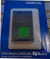 Аккумулятор (батарея) BL-5CT для мобильных телефонов Nokia 3720c, 5220c, 6303, 6303i, 6730c, C3-01, C5-00, C6-