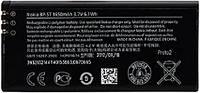 Аккумулятор (батарея) BP-5T для мобильных телефонов Nokia Lumia 820 (Arrow), 825