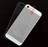 Захисне скло (переднє+заднє) для Apple iPhone 5/5S/5SE, фото 3
