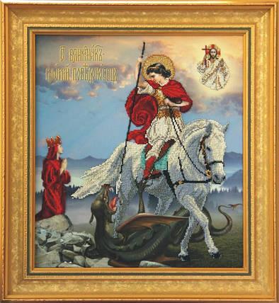 """Набор для вышивания бисером """"Св. Георгий"""", фото 2"""