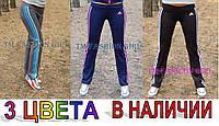 Женские спортивные штаны Adidas с лампасами